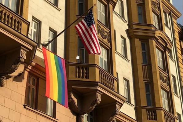 Неделя гордости ЛГБТ пройдет с 7 по 13 сентября