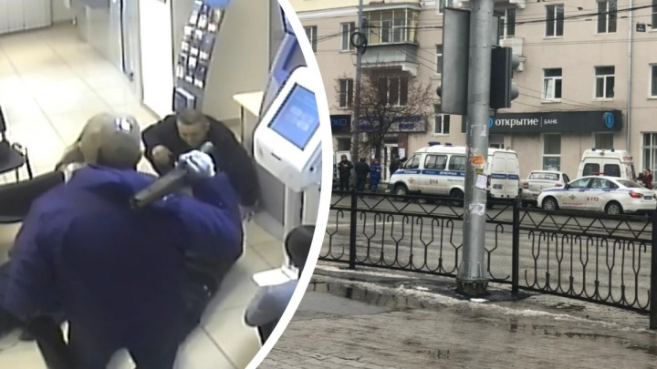 Следователи впервые опубликовали видео ограбления банка «Открытие», в котором погиб человек