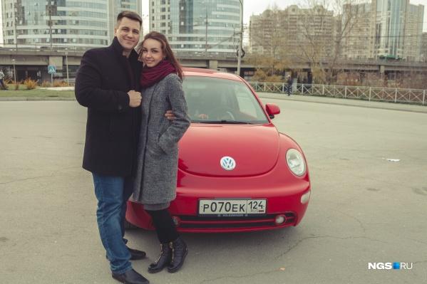 Евгения и Артем ездят на автомобиле два года