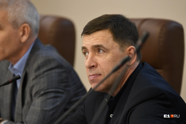 Куйвашев снова ответил на вопросы уральцев