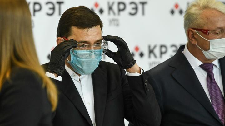 Почему не дезинфицируют подъезды, в которых нашли коронавирус? Отвечает губернатор Куйвашев