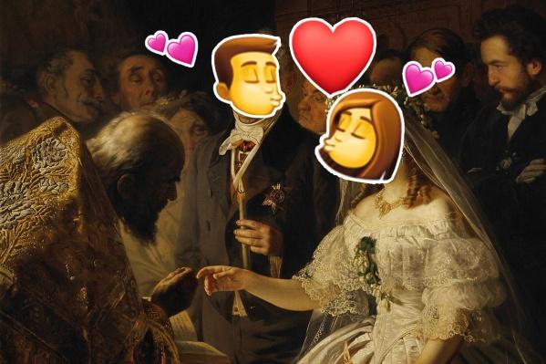 Картина русского художника Василия Пукирева «Неравный брак»