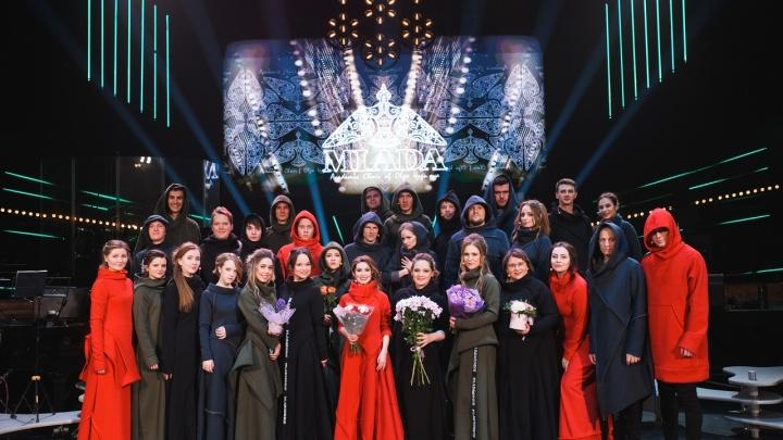 Пермский хор «Млада» отменил концерт из-за случаев COVID-19 в коллективе