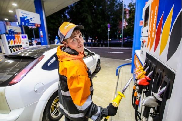 Компания «Газпромнефть» запустила акцию, которая позволит получать по 2 бонуса за каждый литр