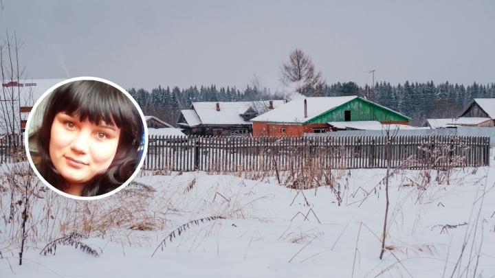 В Прикамье разыскивают многодетную мать, пропавшую полторы недели назад