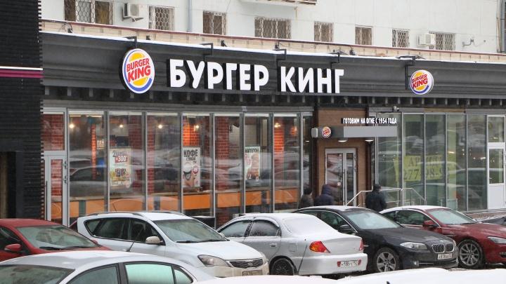 «Бургер Кинг» на площади Горького закрыли на 60 дней