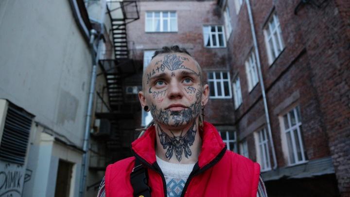 «Моё тело — моё дело»: история омича с татуированным лицом