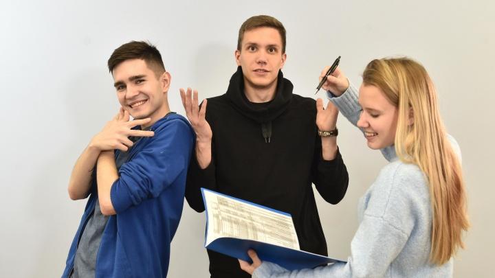 Уральские преподаватели и студенты устроили флешмоб про учебу и работу в условиях дистанта