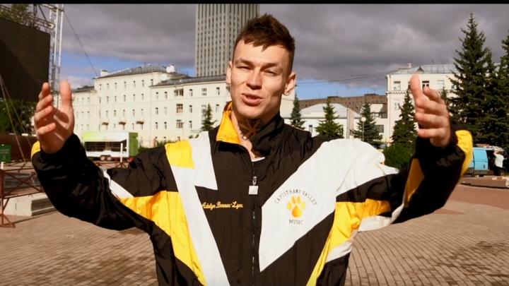 Певец NILETTO записал видеопоздравление с Первым сентября для жителей Архангельска
