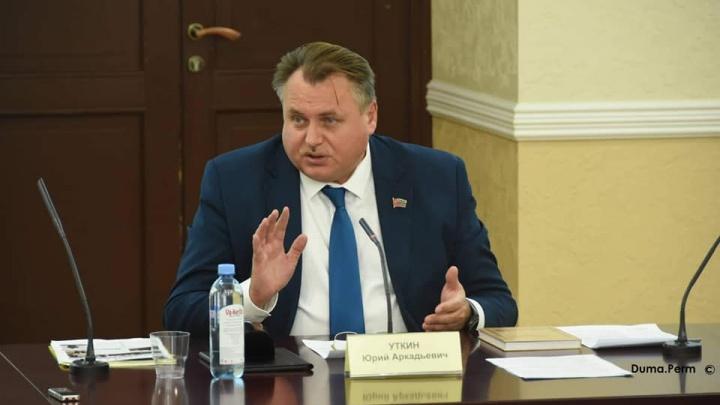 Юрия Уткина официально отстранили от должности председателя Пермской городской думы