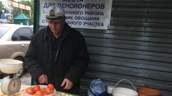 В Самарской области утвердили новый прожиточный минимум для пенсионеров