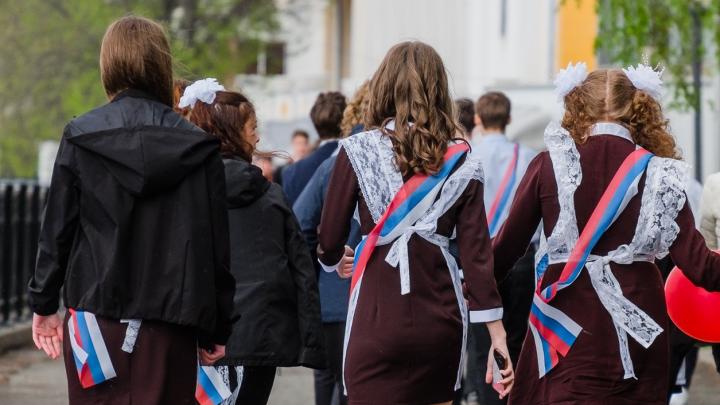 Будут ли в Перми проводить последние звонки и выпускные? Отвечает начальник департамента образования