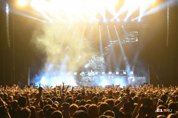 Концерты в Екатеринбурге стараются перенести на осень