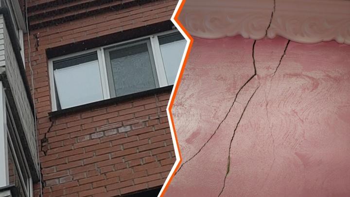 В тюменской многоэтажке потрескались стены. В ТСЖ уверяют, что повода для беспокойства нет