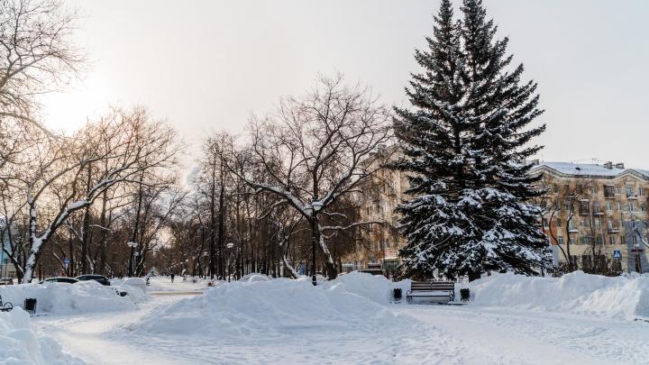 МЧС предупредило жителей Прикамья о резком похолодании
