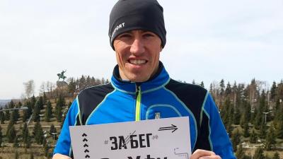 «Безопаснее, чем пойти в магазин»: основатель уфимской школы спорта Влад Литвинчук о беге в пандемию