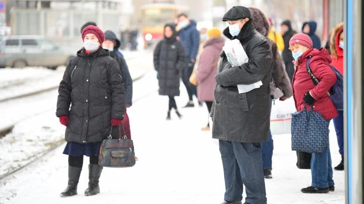 Погода подарит головную боль и слабость: Екатеринбург оказался на периферии антициклона