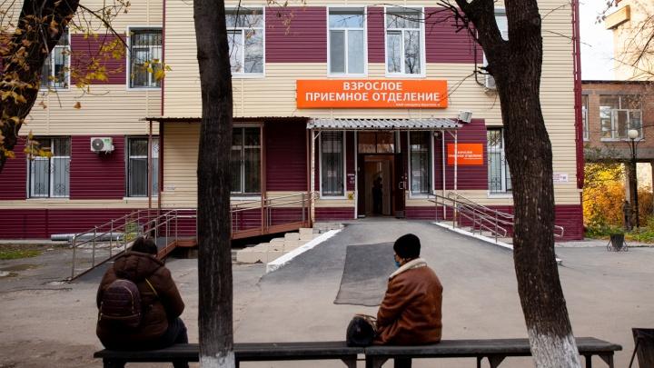 Когда направление не дали: где в Тюмени сделать КТ легких и сколько это стоит