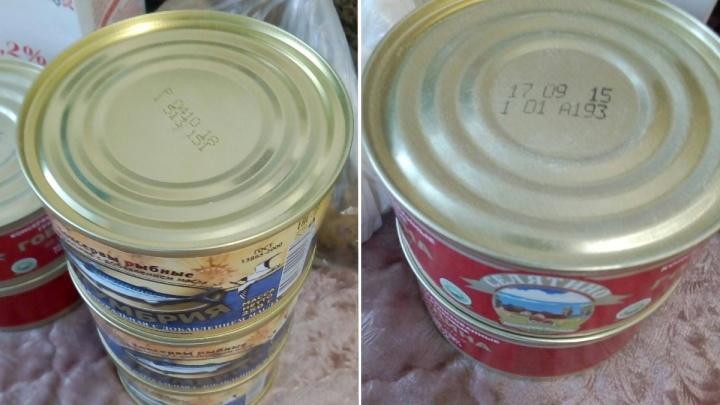 «Собака есть не стала»: в Ярославле детям-инвалидам выдали в продуктовом наборе пятилетнюю тушёнку
