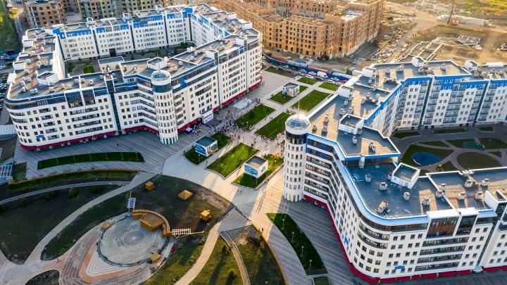 Красноярцы до конца июня cмогут приобрести семейные квартиры с выгодой
