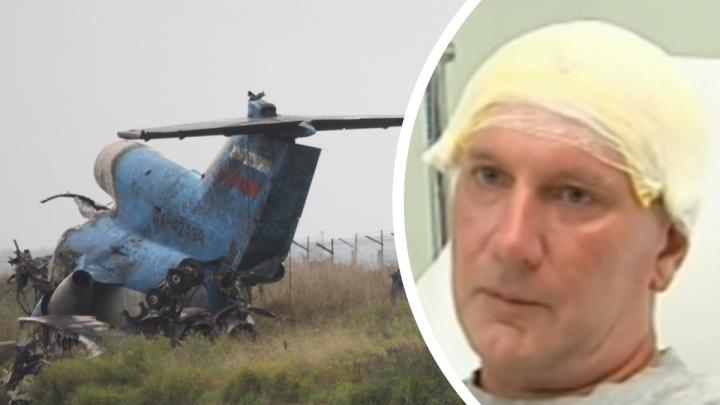 Упавший с неба, пропавший с радаров: как живёт единственный выживший в авиакатастрофе с «Локомотивом»