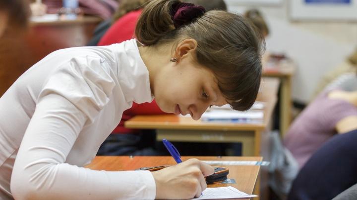 Ученикам разрешили ходить в школу: в Волгоградской области изменили правила передвижения