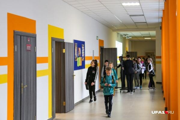 Школьникам из Башкирии наверняка придется по нраву эта новость