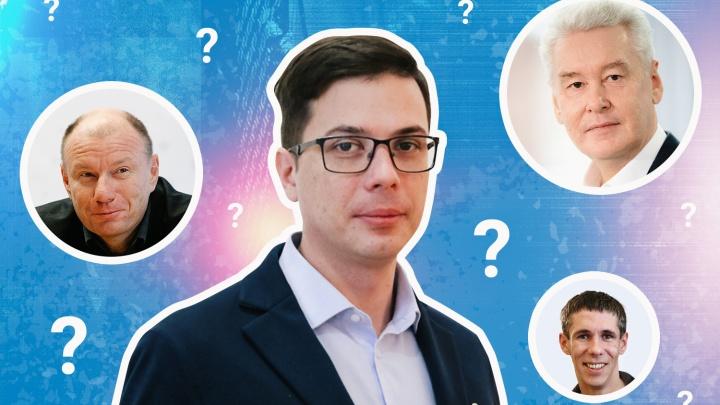 «Потанин? Панин? Собянин?»: мы спросили нижегородцев, как зовут мэра города. Ответы шикарны