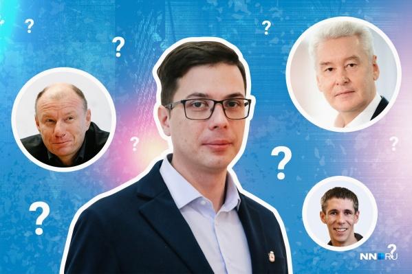 Несмотря на то, что Юрий Шалабаев уже более полугода занимает пост исполняющего полномочия мэра, нижегородцы с трудом могут назвать его имя
