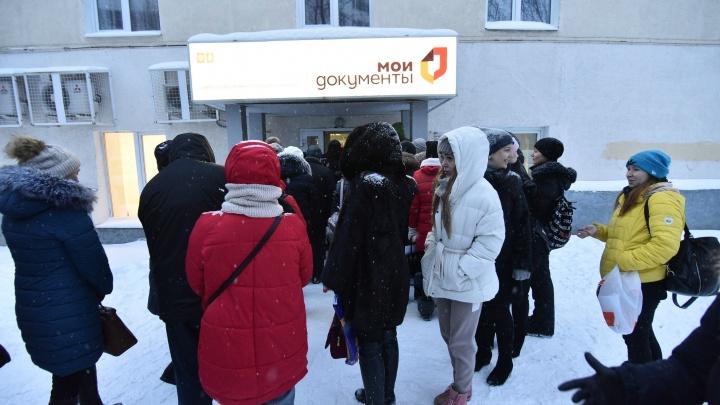 Прием в школы в Екатеринбурге начнется позже, а заявления будут принимать по электронной почте