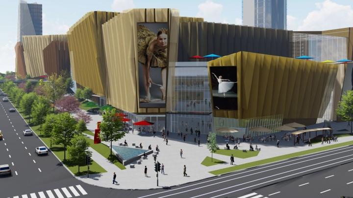 В МФЦ на эспланаде откроют супермаркет «Перекресток» нового формата