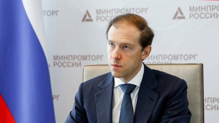 В Архангельскую область прилетел Министр промышленности и торговли РФ