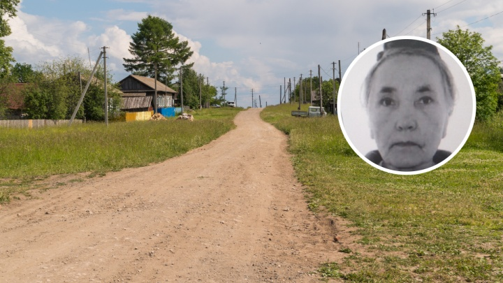 В Прикамье пропала 80-летняя пенсионерка