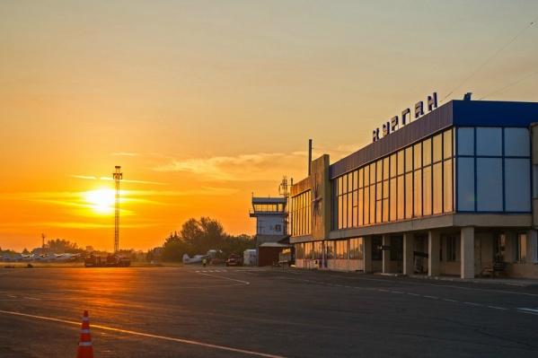 Новые рейсы из курганского аэропорта появятся не раньше следующего года