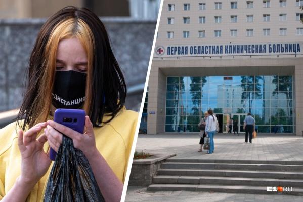 В Свердловской области уже 5184 подтверждённых случаев COVID-19,4249 из них подтвердились в мае