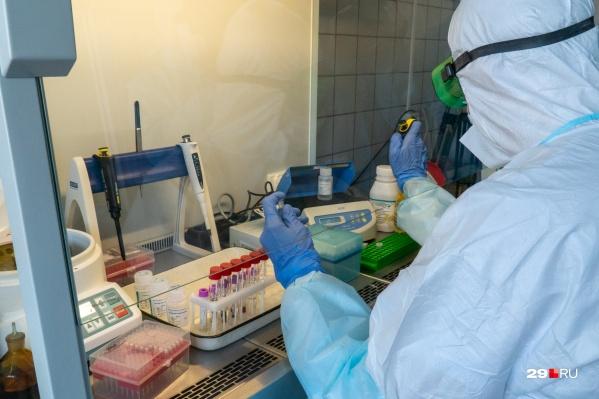 В целом по стране выявили 23 610 случаев заболевания за сутки. Скончались 463 россиянина