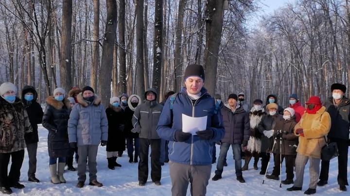 Жители Уфы, которые выступают против застройки леса за парком Гафури, обратились к Путину