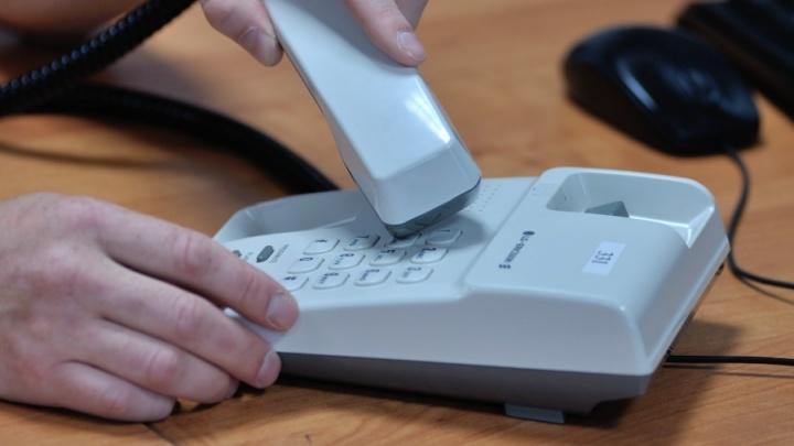 На Урале мошенники научились звонить с липовых номеров ФСБ и прокуратуры. Как избежать обмана