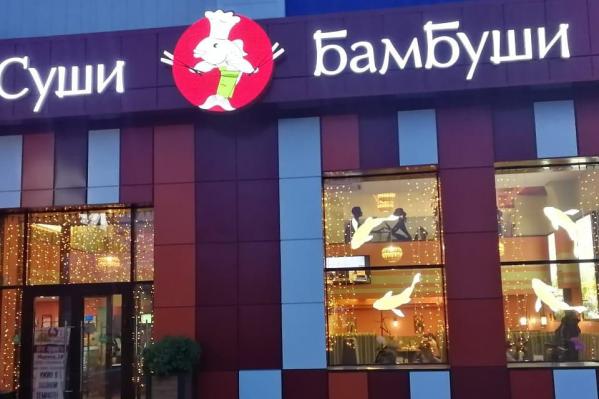 Сеть из трёх кафе обойдётся будущему владельцу в 7 миллионов рублей