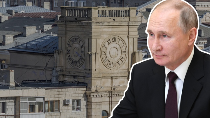 Обжалованию не подлежит: Владимир Путин одобрил смену времени в Волгограде
