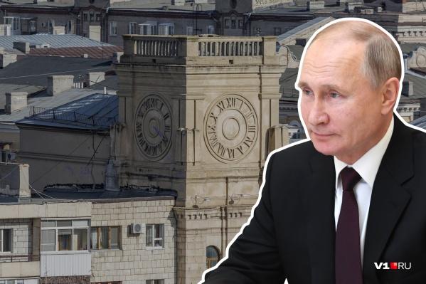 До перехода на московское время осталось пять дней