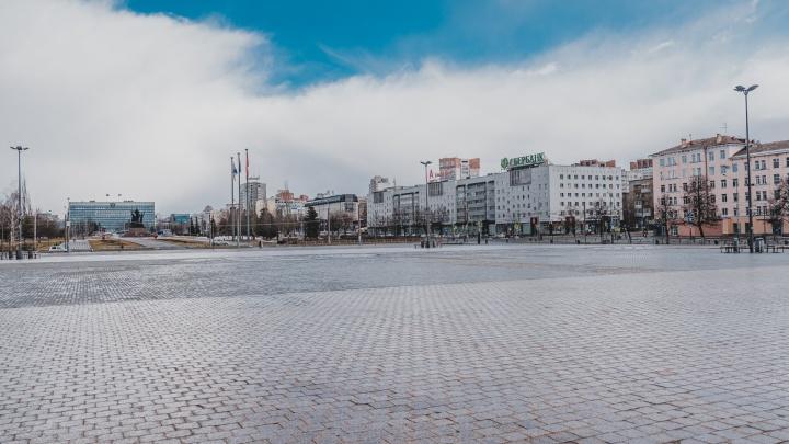 В Перми отменили аукционы на празднование Дня Победы