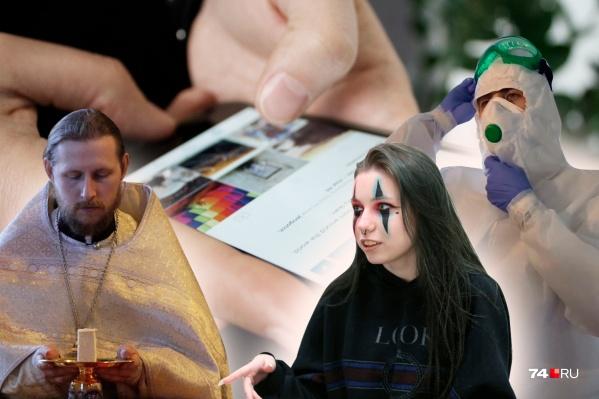 Популярные челябинские блогеры нашли собственную нишу в «Тиктоке» и «Инстаграме»