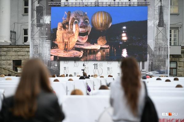 В прошлом году на открытие Венского пришло 7500 человек, в этом пустили только 750