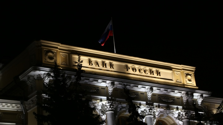 Банк России сохранил ключевую ставку после обвала рубля