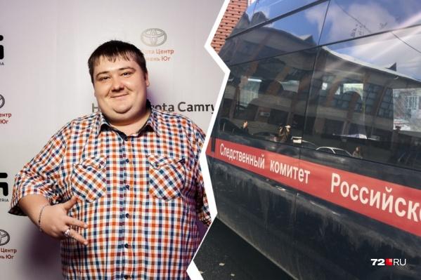 Убийц Алексея Калитовского продолжают искать