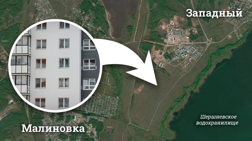 На западном берегу Шершней построят новый микрорайон