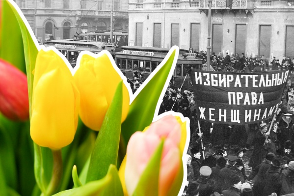 За ежегодными букетами цветов и прочими подарками стало забываться, в чем был изначальный посыл Международного женского дня