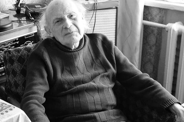 Льву Соломоновичу был 91 год