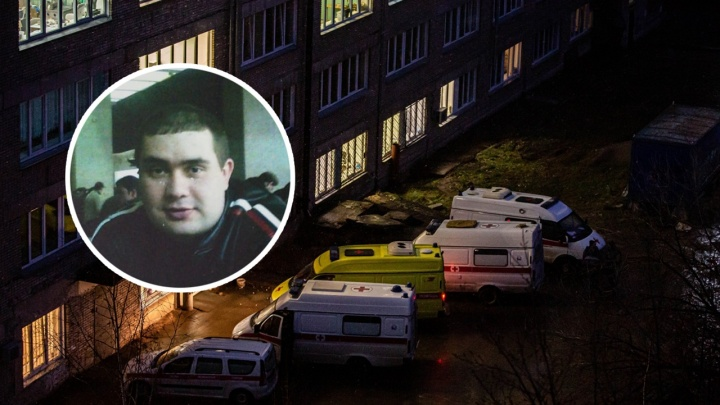 В ковидном госпитале покончил с собой 42-летний пациент. Перед смертью он писал друзьям странные сообщения